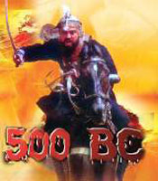 All about 500 BC