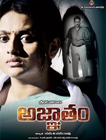 All about Agnatham