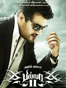 All about Billa 2