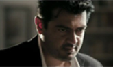 Billa 2 Video