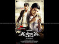 Billa 2 Wallpaper
