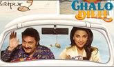 Chalo Dilli Video
