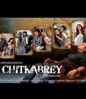 All about Chitkabrey - Shades of Grey