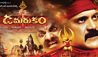 Dhamarukam Video