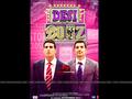 Desi Boyz Picture