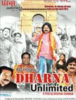 Dharana  Unlimited