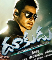 All about Dookudu