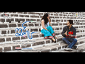 Ishq Wallpaper