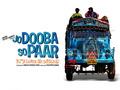 Jo Dooba So Paar - It's Love in Bihar! Wallpaper