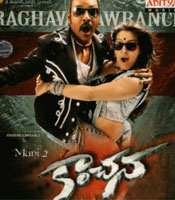 All about Kanchana