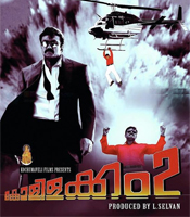 All about Kolilakkam 2