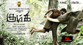 Kumki Picture