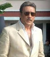 All about Neil Ko Pakadna Mushkil Hi Nahi... Na Mumkin Hai