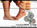 Nenu Nanna Abaddham Wallpaper