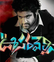 All about Oosaravelli