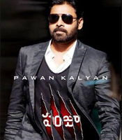 All about Panjaa