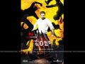 Panjaa Wallpaper