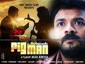 Pigman Picture