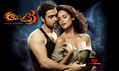 Wallpaper 2 of Esha Gupta