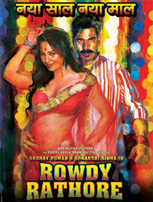 All about Rowdy Rathore