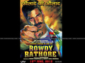 Rowdy Rathore Wallpaper