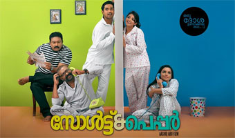 'Salt N' Pepper' to remake in Tamil