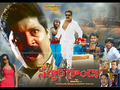 Sarkar Gunda Wallpaper