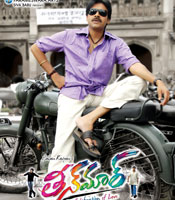 All about Teenmaar