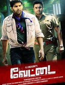All about Vettai
