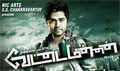 Vettai Mannan Video