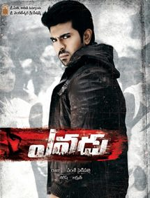 All about Yevadu