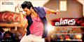 Yevadu Wallpaper