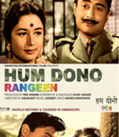All about Hum Dono (Rangeen)