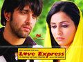 Love Express Picture