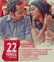 All about 22 Female Kottayam