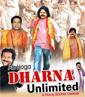 Ab Hoga Dharna Unlimited