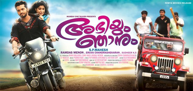 'Abhiyum Njanum' to release on Friday