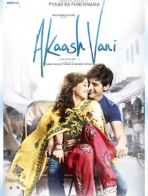 All about AkaashVani