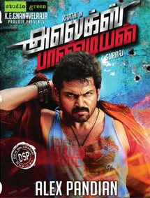 All about Alex Pandian