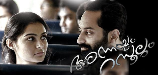 Top 15 Malayalam movies of 2013