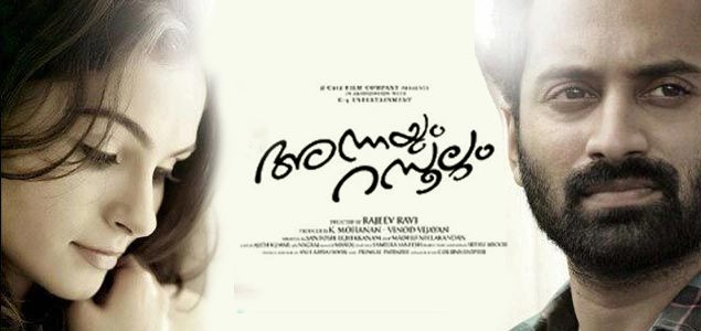Annayum Rasoolum Movie Review: A Tender Love Story and an ...