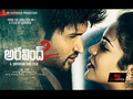 Aravind 2 Wallpaper