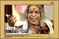 Ardhanaari Picture