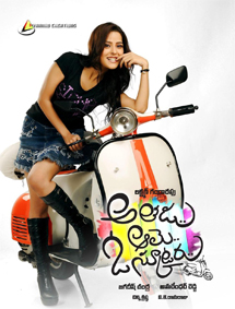 All about Athadu Aameo Scooter
