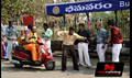 Athadu Aameo Scooter Picture