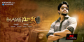 Autonagar Surya Wallpaper