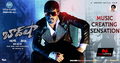 Baadshah Wallpaper