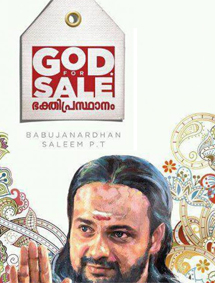 All about God For Sale Bakthiprasthanam
