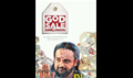 God For Sale Bakthiprasthanam Picture