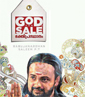 God For Sale Bakthiprasthanam